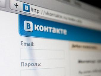 На подростка завели дело за оскорбление полицейского Вконтакте