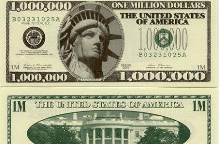 Мужчина пытался заплатить за покупки банкнотой в размере 1 миллион $